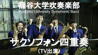 京のキラ星(NHK 京都放送局 ・京いちにち ニュース630)で放映された映...