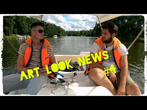 ШОУБИЗ, ЦЕРКОВЬ, ШОУБИЗ / ART LOOK News #4