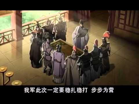 三國演義44a 出師北伐- YouTube