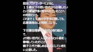 引用URL:http://headlines.yahoo.co.jp/hl?a=20150318-00000057-dal-ent.