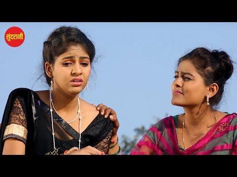 Le Chal Nadiya Ke Paar || Superhit Chhattisgarhi Movie Clip - 2018
