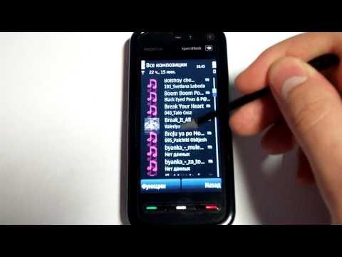 Прошивка 50.0.005 для Nokia 5800 -  коротко о ней