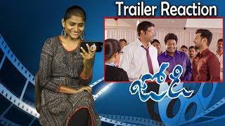 Jodi Theatrical Trailer Reaction Aadi Shraddha Srinath Phani Kalyan Viswanath Arigela