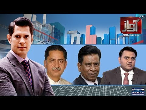 Awaz | SAMAA TV | 10 May 2018