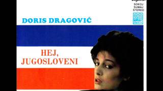 Doris Dragovic i More - Santa Maria del la salute - (Audio 1985)