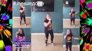 """Студия эстрадного вокала """"Артист"""" (г.Курск) Репетируем дома #лучшедома"""