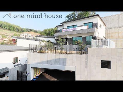 광주 부촌에 지어진 럭셔리한 전원주택 퀄리�