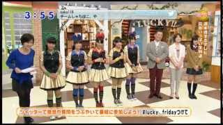 チームしゃちほこ メーテレ ラッキー!!出演回 ゆずぽんは欠席.