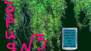 сталкер мод Диана серия № 3(, 2013-09-04T06:04:20.000Z)