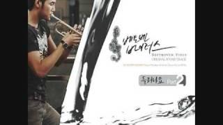 Can You Hear Me - Jang Geun Suk's Version