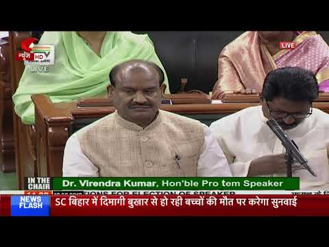BJP MP from Kota, Om Birla, elected Speaker of the 17th Lok Sabha
