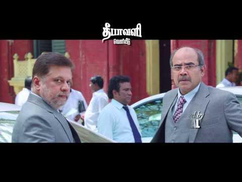 Poojai - TV Promo 7   Vishal, Shruti Haasan   Hari   Yuvan