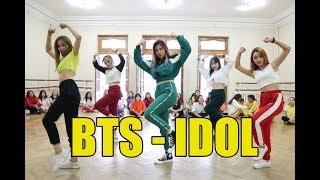 BTS - IDOL | Choreography Agusha | Fam Dance Studio