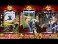 Runes of Magic Android iOS Gameplay