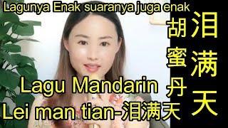 Lagu Mandarin Lei man tian, 泪满天