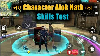 Free Fire New Character Alok Skill Test & Full Review || Aura Skills & Ability & How To Get DJ Alok?