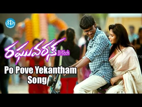 pove yekantham song