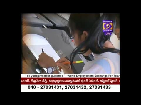 Carrier Guidance: PMKVY Vari Uchitha Vidya-Udyoga Avakasalu Dt : 14/12/2018