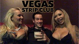The BEST Strip Club in Las Vegas!