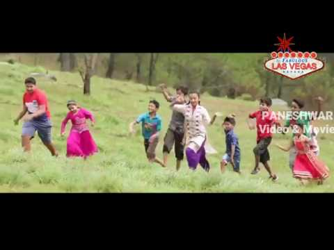New Santali Video Song 2017