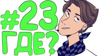 ST. СУББОТНИЙ СТРИМ #23 ВЗРЫВ БУДЕТ?!