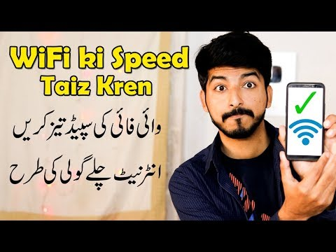 Boost Your WiFi SPEED On Mobile Phones || Latest Method