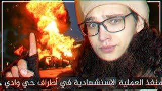 ВСЕ ПОТОМУ ЧТО Я ЭКСТРЕМИСТ, ДА? - #СоколовскийНеТеррорист