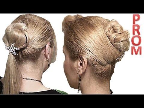 PEINADOS FACILES PARA GRADUACION PROM updo hairstyles