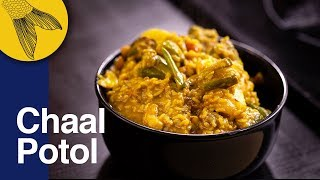 Chal Potol—Nobo borsho special—Potol with Fragrant Rice—Bengali vegetarian recipe