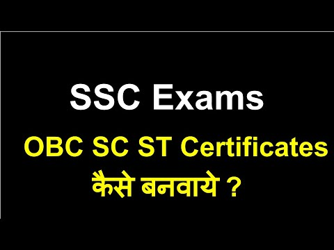 SSC CHSL Document Verification Process and Documents