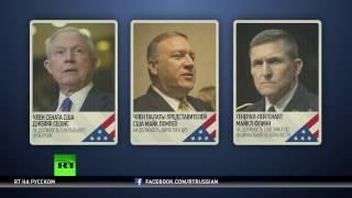 Троица Трампа: избранный президент назначил три ключевые фигуры в сфере безопасности