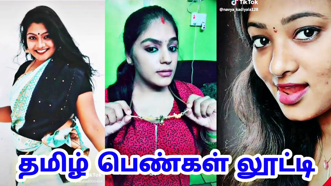 Tamil tictok Video, Tamil Funny Video, Tamil Comedy Video, Tamil Girls Tictok Video, Tamil Dubsmash