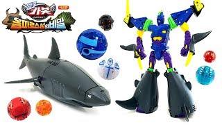헬로카봇 극장판 옴파로스섬의 비밀 상어가 로봇으로 변신! 에이샤크 요괴메카드 험담치를 구해줘 Hello Carbot