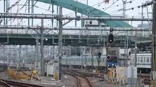 臨時列車 谷川岳もぐら(485系リゾートやまどり)