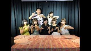 【2018/07/30放送分】初恋タローと北九州好きなタレントが楽しいトーク...