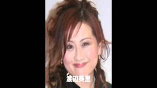 【MV】 渡辺美里 国歌独唱 君が代 お好みの歌声にグットお願いしますね.