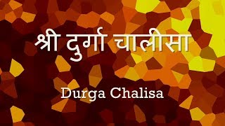 Durga Chalisa (Namo Namo Durge) - with Hindi lyrics