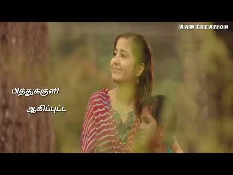 Adi Ethukku Pulla # Love Song # What's App Status