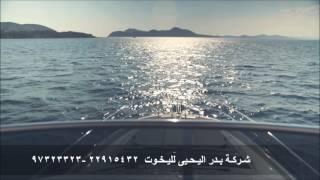 prestige 680 (bader alyahya yachts )