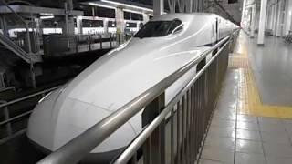 東海道直通最終列車「のぞみ98号」・名古屋へ向け博多駅を出発