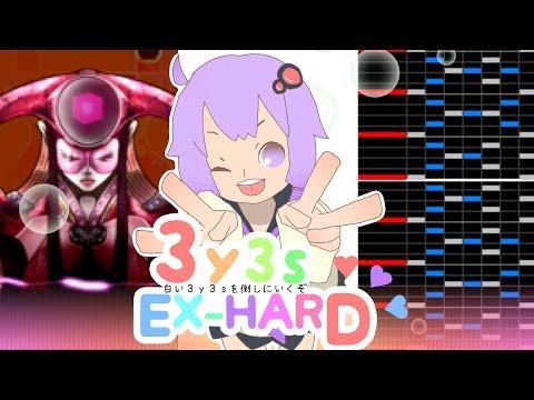 【beatmaniaIIDX】白い3y3sを倒しにいくぞ【VOICEROID実況】