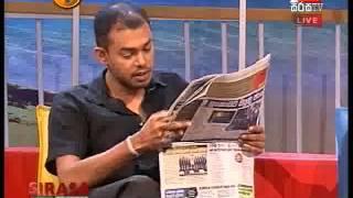 Sirasa Press Release Sirasa TV 27 -11-2014