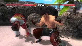 DEAD OR ALIVE 5 Last Round first time playing