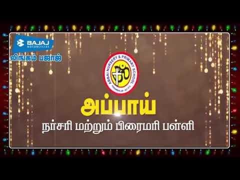 Andhakudi ilaiyarja kacheri song