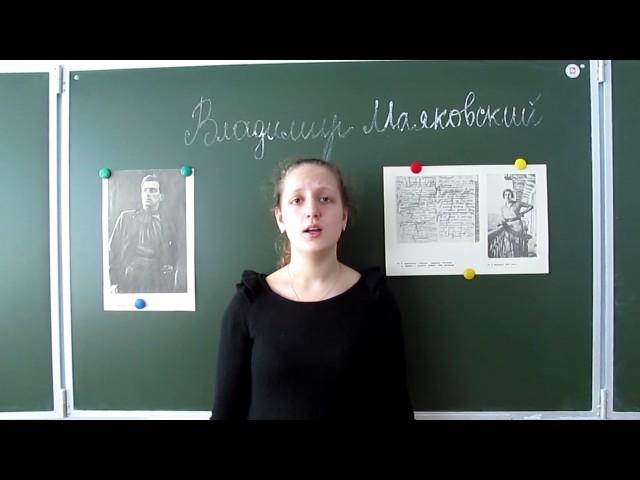 Изображение предпросмотра прочтения – МарияЯзыджан читает произведение «Лиличка! (Вместо письма)» В.В.Маяковского