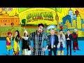 Superhit Punjabi Film - Goreyan Nu Daffa Karo , Amrinder Gill    Punjabi Movies    Punjabi Films