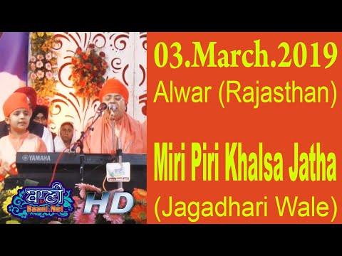 Miri-Piri-Khalsa-Jatha-Jagadhari-Wale-03-April-2019-Alwar-Rajastha