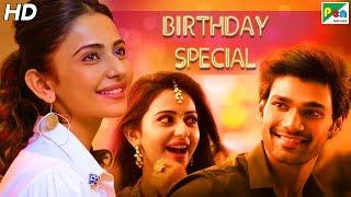 Birthday Special | Rakul Preet Singh Best Scenes | Jaya Janaki Nayaka KHOONKHAR | HD