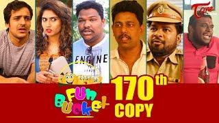 fun-bucket-170th-episode-funny-videos-telugu-comedy-web-series-by-sai-teja-teluguone