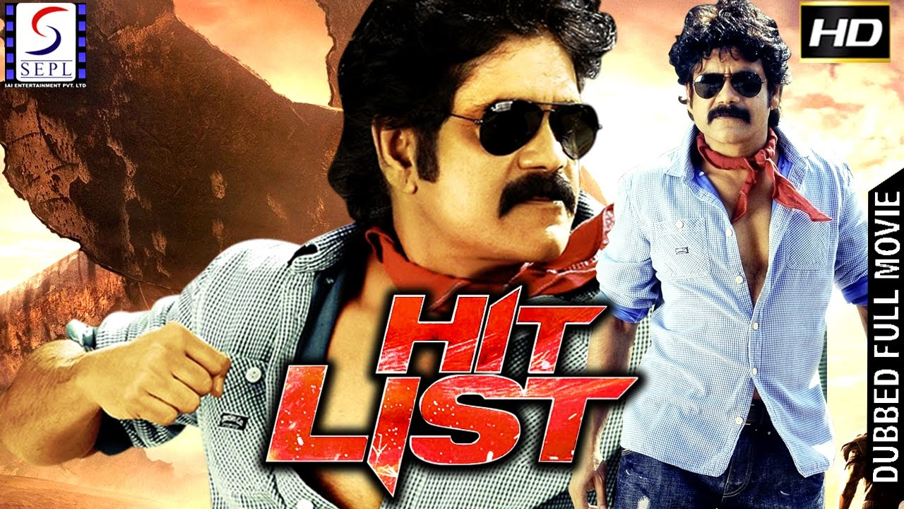 new south hindi dubbed movie 2017 list